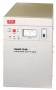 Стабилизатор напряжения СНАП 7кВА, 220В, 1-фазный, переносной